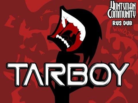 Tarboy [озвучка Huntsman & The DeNoZaVR]