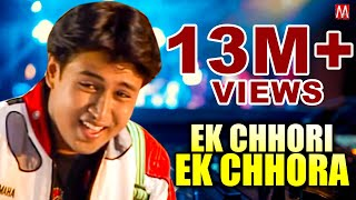 Ek Chhori Ek Chhora Chupke Chupke Se Pyar | Hero | Zubeen Garg