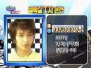 [King Saturday Driving School 060916 [Super Junior]  Part 5] Video