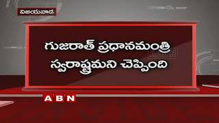 Why KIA Motors coming to AP | Special Story | Inside
