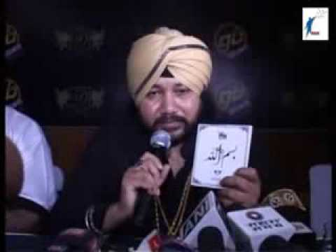 Daler Mehndi's First Sufi Album Bismillah video