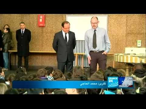 Image video 23/03/2012 &#1575;&#1604;&#1591;&#1585;&#1610;&#1602; &#1573;&#1604;&#1609; &#1575;&#1604;&#1573;&#1604;&#1610;&#1586;&#1610;&#1607;