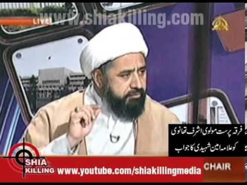 Shia Ullema Ameen Shaheedi VS Wahabi Saudi Paid Molvi   YouTube