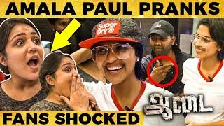 Amala Paul & Sarithiran's First Ever Live Prank in Theatre!! - Super Fun Video!