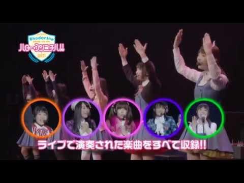 Rhodanthe* Special Live 2014 スペシャルCM