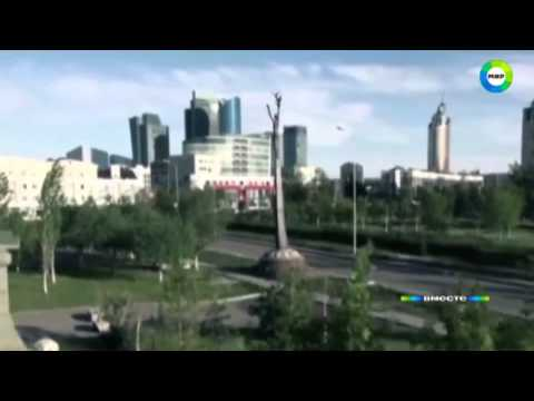 Как изменился Казахстан после распада СССР