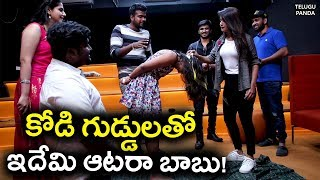 KIRRAK Egg Game | KIRRAK Party Movie Team Funny Egg Game | Nikhil | Samyuktha | Simran Pareenja