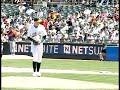 RHP Brad Ziegler pitching mechanics (2)