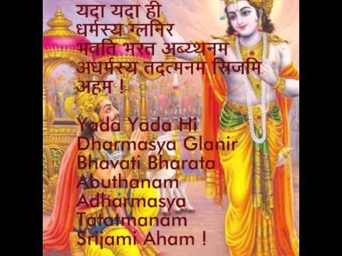 Mahabharat - Yada Yada Hi Dharmaysa With Subtitles