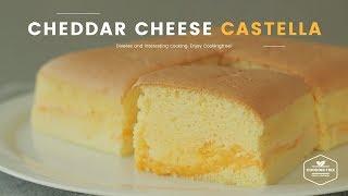 체다치즈 카스테라 만들기٩(ˊᗜˋ*)و : Cheddar Cheese Castella Recipe : チェダーチーズカステラ | Cooking tree