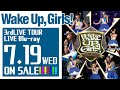 Wake Up, Girls! 3rd LIVE TOUR LIVE Blu-ray <outlander rhapsody>