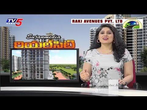 Sujan Media's Real City | Episode 83 | 2-12-2018 | TV5 News