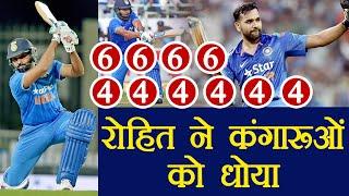 India vs Australia 3rd ODI : Rohit Sharma hits 71 runs of 62 balls ( 6X4, 4X6) | वनइंडिया हिंदी