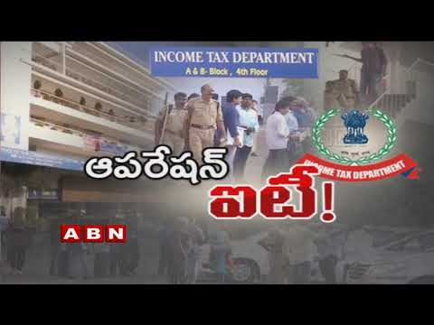 I-T raids on multiple location in Andhra Pradesh | Updates | ABN Telugu