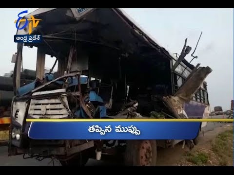 Andhra Pradesh | 5th May 2018 | Ghantaravam 10 AM News Headlines