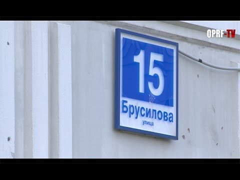 Выселение жителей района Щербинка