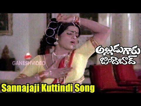Alludugaru Zindabad Songs - Sannajaji Kuttindi - Soban Babu, Jayamalini video