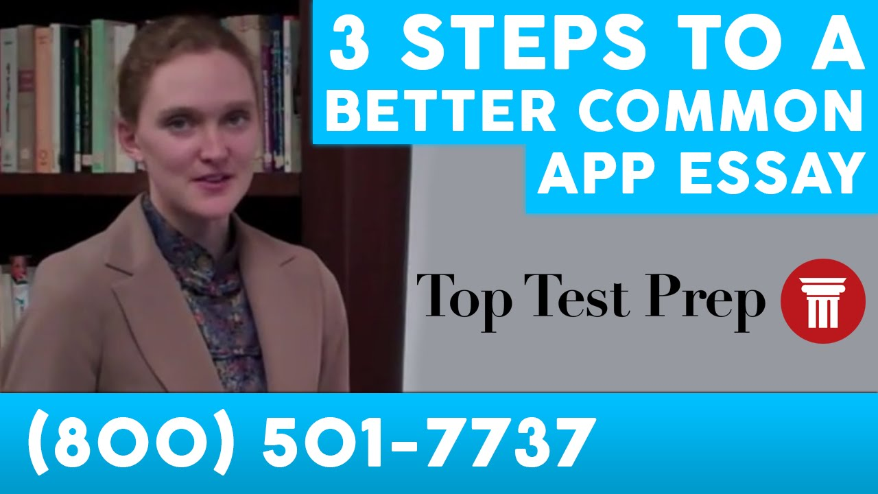 2016 Common App Essay Prompts