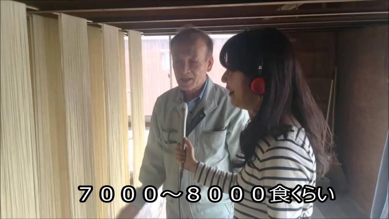 <b>おのくみこの</b>船津製麺そうめん工房潜入取材!! - YouTube