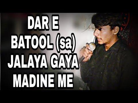 Dar e Batool Jalaya Gaya | Ali Akbar Ali | AYYAM E FATIMA SA 1440/2019
