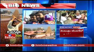 Devotees Waiting For Pawan Kalyan | hmtv Special Report From Kondagattu Temple