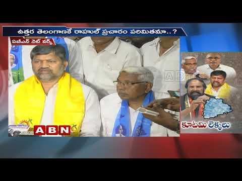 Congress to offer deputy CM post to TJS supremo Kodandaram | ABN Telugu