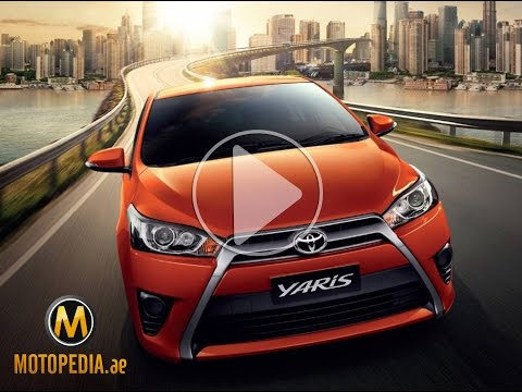 2015 Toyota Yaris review - تجربة تويوتا يارس - Dubai UAE Car Review by Motopedia.ae
