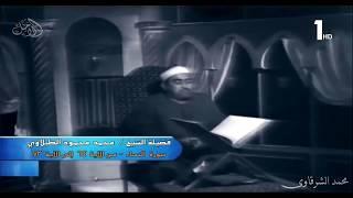 نهاوند   الشيخ محمود الطبلاوي Nahawand 1975   Sheikh Mahmood Tablawi