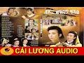 CẢI LƯƠNG AUDIO | Vũ Linh Thoại Mỹ Phượng Mai - Anh Hùng Náo thumbnail
