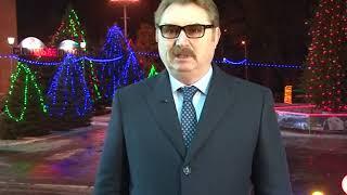Балашовское телевидение поздравления