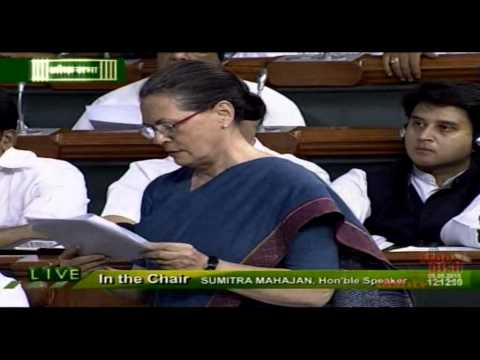 The Adjournment Motion moved by Honourable Congress President Smt. Sonia Gandhi in Lok Sabha