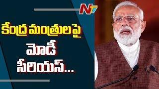 పార్లమెంటుకు రానివారిపై మోడీ సీరియస్..! | PM Modi Serious Over MPs  Attendance in Parliament | NTV