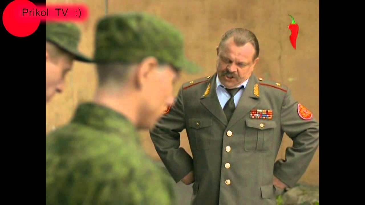 Видео Анекдоты Про Генерала