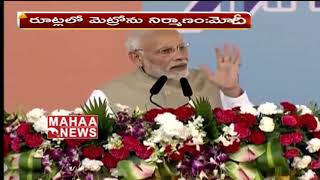 మూడు భారీ ప్రాజెక్టులకు శంకుస్థాపన చేసిన మోదీ | Narendra Modi