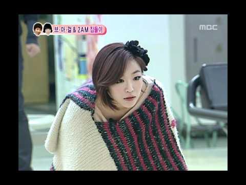 우리 결혼했어요 - We Got Married, Jo Kwon, Ga-in(22) #08, 조권-가인(22) 20100313 video
