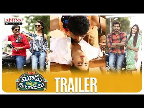 Moodu Puvvulu Aaru Kayalu Trailer || Arjun Yagith, Sowmya || Ramaswamy