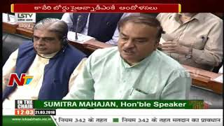 Ready For Discussion On NoConfidenceMotion : Ananth Kumar -- Minister of Parliamentary Affairs - netivaarthalu.com