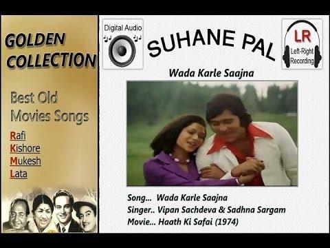 Waada Karle Saajna - Haath Ki Safai - Suhane Pal