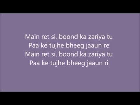 Sun Sathiya Lyrics - ABCD 2 song