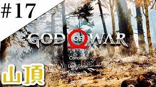 #17【アクション】G実況部屋のゴッド・オブ・ウォー(GOD OF WAR)