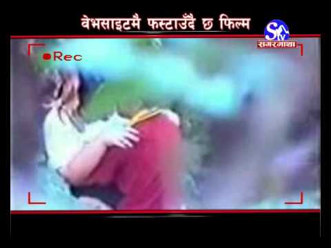 Sex Scandal: Nepalese Cine-artistes (part 3) video