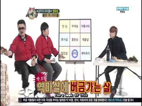 [ENG SUB] FULL: Weekly Idol (Yoseob feat. Ilhoon)