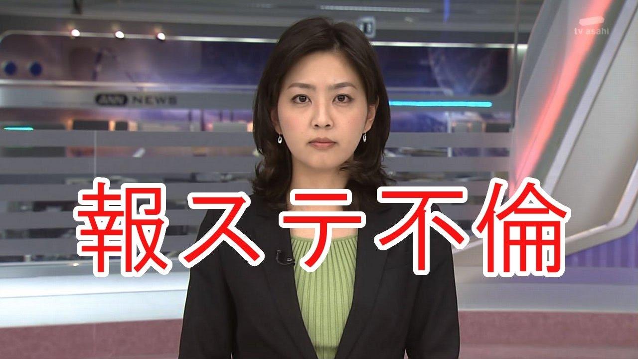 矢島悠子の画像 p1_33