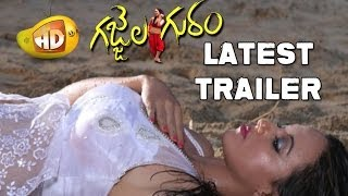The Dirty Picture - Gajjala Gurram Movie latest Trailer - Sana Khan, Aravind Akash - Dirty Picture