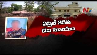 Tribal Girls Raped And Hacked In Khammam District - Be Alert