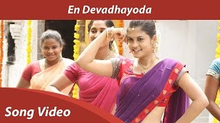 En Devadhayoda - Full Video Song HD
