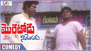 Moratodu Naa Mogudu Movie || Kota Srinivasa & Babu Mohan Hilarious Comedy Scene || SAV Entertainment