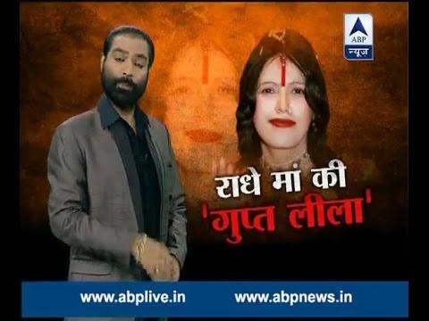 Sansani: Dolly Bindra exposes Radhe Ma;  reveals her innermost secrets