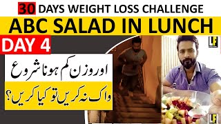 30 Days Weight Loss Challenge | Full Day Diet Plan Day 4 | What i eat in a Day