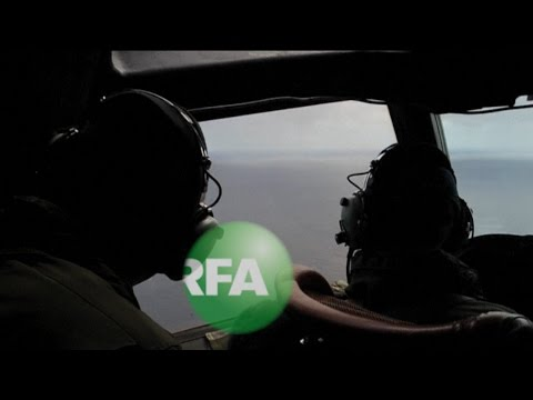 Search For Flight MH370 To Be Suspended
